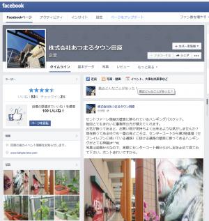 スクリーンショット 2014-06-12 11.49.50