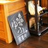 柴田屋酒店